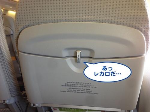 アキバ2014Day2-323.jpg