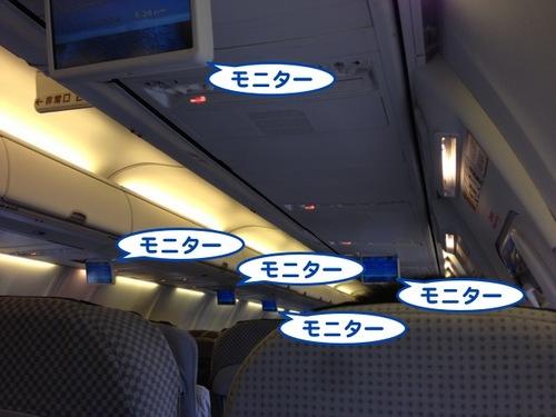 アキバ2014Day2-324.jpg