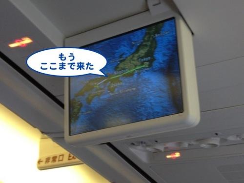 アキバ2014Day2-333.jpg