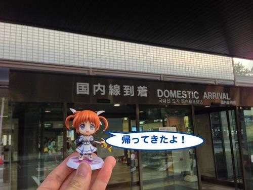 アキバ2014Day2-340.jpg