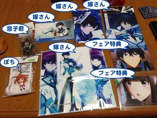 アキバ2014Day2-346.jpg