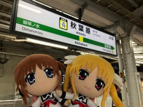 アキバお出かけDay1-1スカイツリー表参道 - 11.jpg
