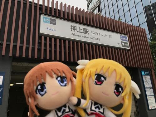 アキバお出かけDay1-1スカイツリー表参道 - 28.jpg