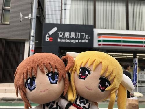 アキバお出かけDay1-1スカイツリー表参道 - 35.jpg