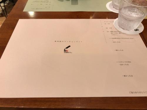 アキバお出かけDay1-1スカイツリー表参道 - 38.jpg