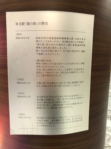 アキバお出かけDay1-1スカイツリー表参道 - 4.jpg