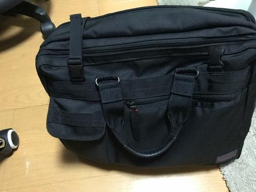 エンドー鞄修理 - 3.jpg