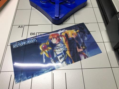 カラーレーザープリンター召喚 - 25.jpg