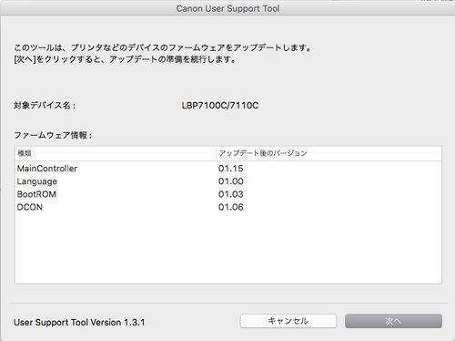 カラーレーザープリンター召喚 - 41.1.jpg