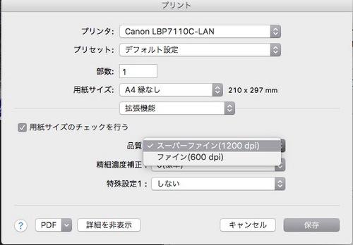 カラーレーザープリンター召喚 - 41.3.jpg