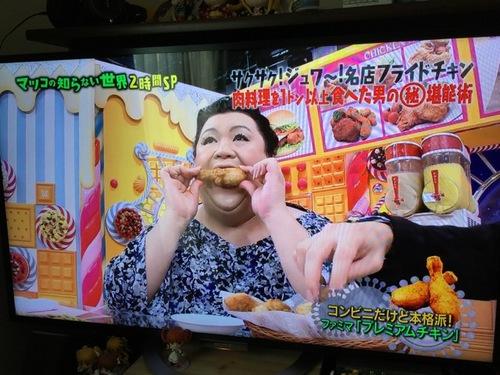 コンビニチキン食べ比べ - 2.jpg
