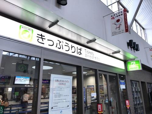 サンライズ - 2.jpg