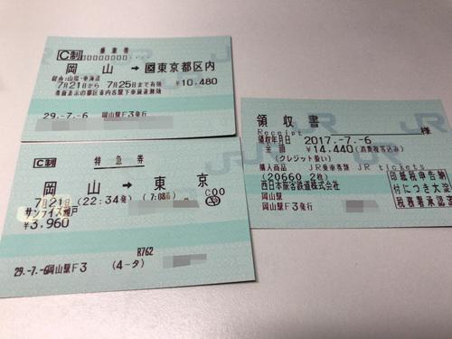 サンライズ - 5.jpg