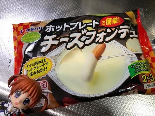 チーズフォンデュ - 1.jpg