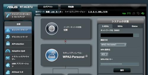 ネット修理 - 0.png