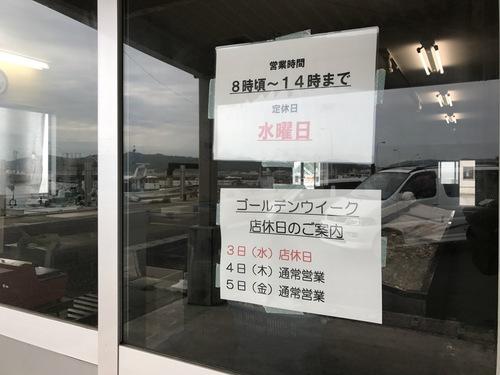 ビストロぽちえりかるさん開店編 - 5.jpg