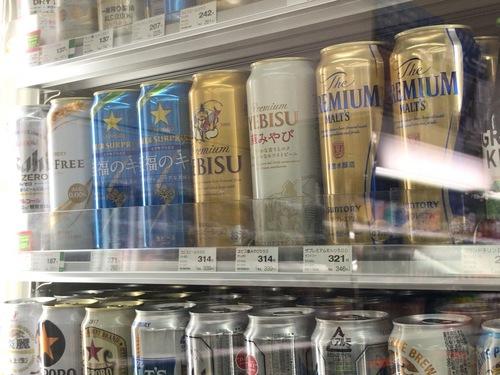 ビール - 10.jpg