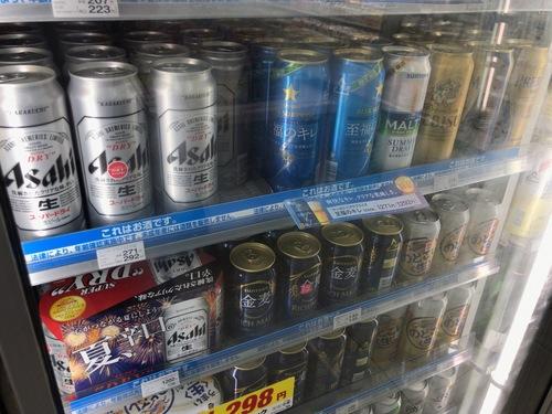 ビール - 3.jpg