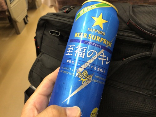 ビール - 5.jpg
