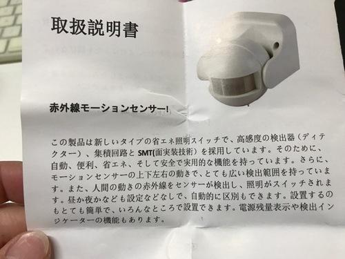 ポーチライト - 7.jpg
