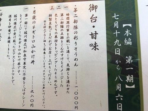 ミアさんとデート - 10.jpg