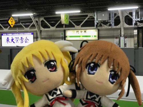 ミアさんとデート - 35.jpg