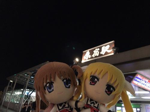 ミアさんとデート - 37.jpg