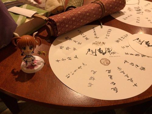 ミアさんとデート - 41.jpg