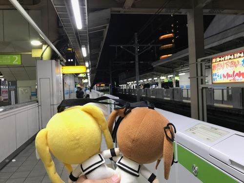 ミアさんとデート - 53.jpg
