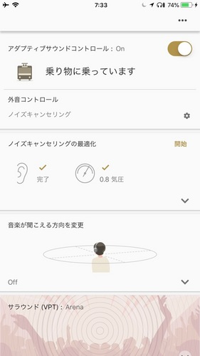 リリパ 移動編 - 23.jpg