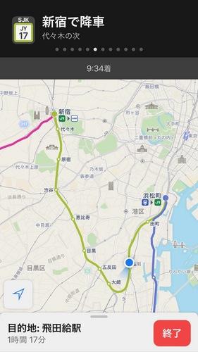リリパ 移動編 - 52.jpg