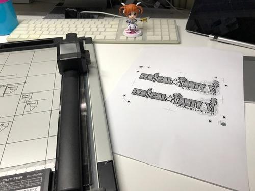 リリパ遠征準備編 - 5.jpg