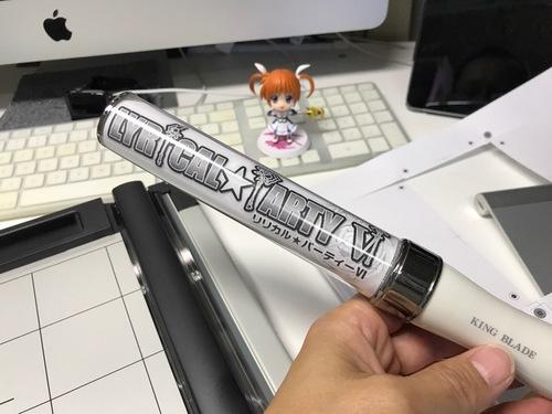 リリパ遠征準備編 - 7.jpg