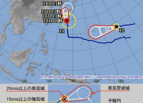 台風11号 - 7.jpg