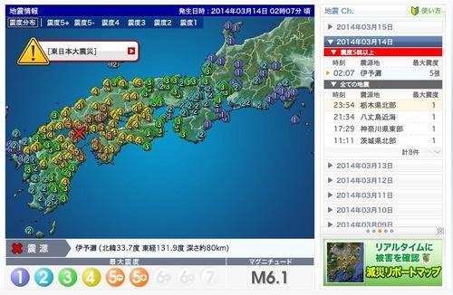 地震140314.jpg