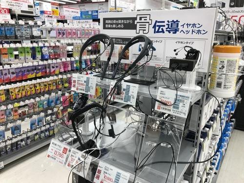 天満屋コナン - 35.jpg
