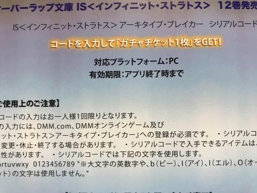 天満屋コナン - 47.jpg