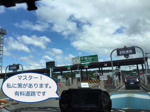 弓道試合 - 1.jpg
