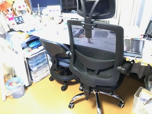 新しい椅子 - 27.jpg