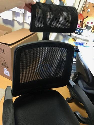 新しい椅子 - 29.jpg