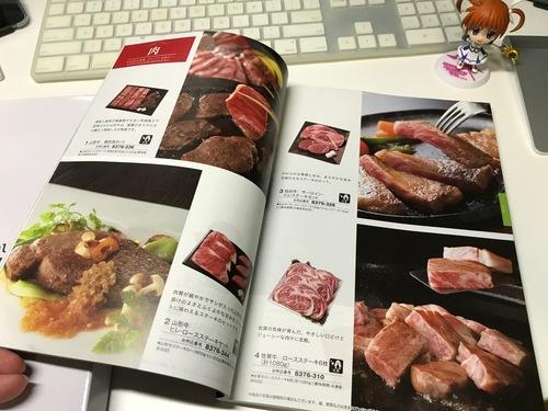 旨いお肉 - 8.jpg