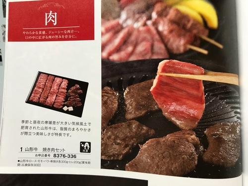 旨いお肉 - 9.jpg