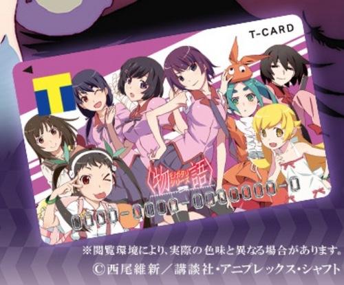 物語カード - 3.jpg