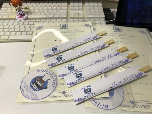 開店準備ビストロぽちチームのんき - 16.jpg