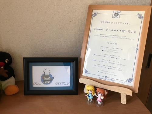 開店準備ビストロぽちチームのんき - 29.jpg