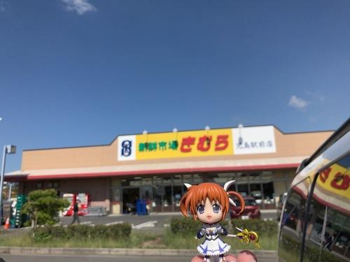 開店準備ビストロぽちチームのんき - 6.jpg