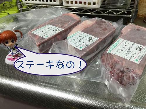 1ポンドステーキ1 - 1.jpg