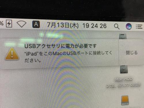 USBハブ - 6.jpg