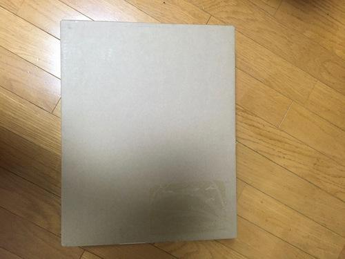 MacBook Air - 1.jpg