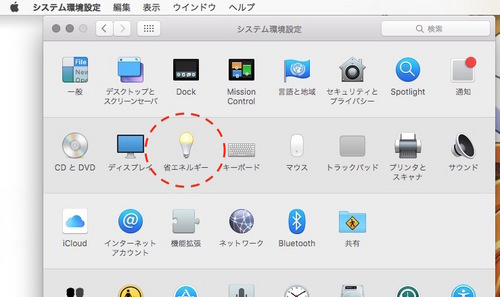 UPSアプリ1.jpg